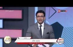 جمهور التالتة - حلقة الأحد 18/10/2020 مع الإعلامى إبراهيم فايق - الحلقة الكاملة