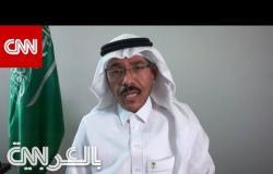 نائب وزير الصحة السعودي يكشف لـCNN خطط بلاده للسيطرة على كورونا