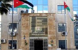 السماح بإصدار تصاريح عمل للعمال غير الأردنيين الذين سجلوا على منصة حماية
