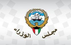 مجلس الوزراء الكويتي يوافق على مرسوم بعقد انتخابات مجلس الأمة