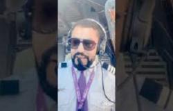 """فيديو.. الطيار """"فقيهي"""" يهنئ المراقبة من المقصورة باليوم العالمي للمراقب الجوي"""