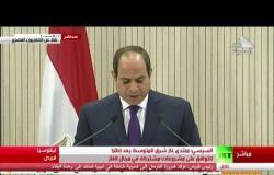 مؤتمر صحفي بعد قمة مصر واليونان وقبرص