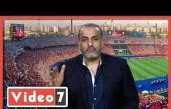موسيماني يستغني عن بادجي وبحث إعارته لدجلة