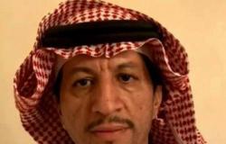 تطابق في الرؤى المشتركة بين المملكة ومصر في مجال مكافحة الفساد