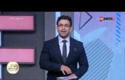 جمهور التالتة - حلقة الأربعاء 20/10/2020 مع الإعلامى إبراهيم فايق - الحلقة الكاملة