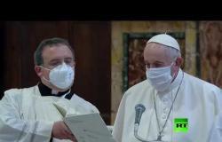 بعد الانتقادات.. البابا فرنسيس يضع كمامة لأول مرة خلال مناسبة عامة