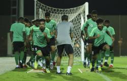 الأخضر السعودي يواصل إعداده لكأس آسيا.. تحت قيادة المحمدي