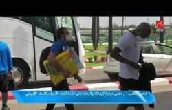 خاص (اللعيب).. كواليس مغادرة بعثة الزمالك للمغرب والوصول للقاهرة