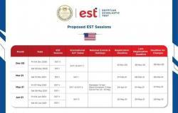 لطلاب الدبلومة الأمريكية.. فتح باب التسجيل لامتحانات EST للمرحلة القادمة