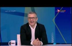 ملعب ONTime - أسئلة سريعة وإجابات نارية من بابا فاسيليو المدير الفني لوادي دجلة