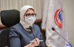 """الصحة المصرية تعلن ارتفاع إجمالي المصابين بـ""""كورونا"""" إلى 105705 حالات"""