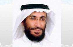 """""""صحي حائل"""" يكلف """"الشمري"""" لمستشفى الملك خالد و""""الزبني"""" لحائل العام"""