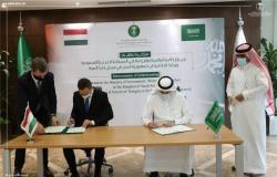 السعودية والمجر توقِّعان مذكرة تفاهم في مجال إدارة المياه.. هنا تفاصيلها