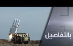 مناورات إيرانية تحاكي الحرب.. ما الهدف؟