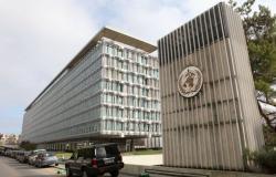 """وثيقة سرية تكشف عزم الاتحاد الأوروبي إصلاح """"الصحة العالمية"""""""