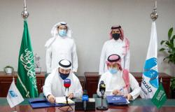 رابطة دوري المحترفين وجامعة جدة توقعان اتفاقية رياضية أكاديمية