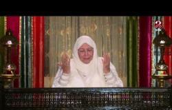 دعاء مؤثر لكل أم طيبة من الدكتورة عبلة الكحلاوي
