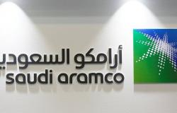 """""""أرامكو السعودية"""" تستشرف مستقبل التقنية وإحداث تحوُّل رقمي في أداء أعمالها"""