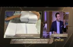 من مصر | غرفة عمليات بوزارة الهجرة لمتابعة تصويت المصريين في الخارج بانتخابات مجلس النواب