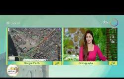 8 الصبح - رصد الحالة المرورية بشوارع العاصمة بتاريخ 22/10/2020