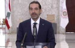 """""""الحريري"""" بعد مغادرته قصر بعبدا: سأسعى لوقف الانهيار الذي يهدد اقتصاد لبنان وأمنه"""