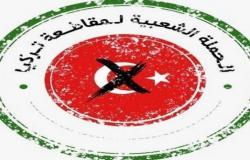شركات وتجار أتراك يشتكون: أفلسنا بسبب المقاطعة السعودية.. منتجاتنا لا تُشترى والبطالة ارتفعت