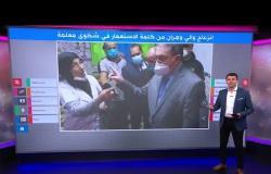 """""""هذه الطاولات من عهد الاستعمار """".. معلمة جزائرية تغضب والي وهران"""