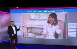 """فنانة جزائرية تصف الرجال بـ""""المكبوتين"""""""