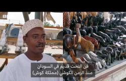 أنا الشاهد: السودان: سوق للمنحوتات الخشبية يجمع شمل الشماليين والجنوبيين