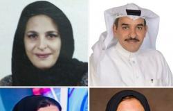 """إعلاميون وكتّاب رأي: كلمة خادم الحرمين في ختام """"مجموعة تواصل 20"""" وسام فخر واعتزاز لجميع السعوديات"""