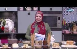 مطبخ هالة | حلقة الخميس 22 أكتوبر 2020 | إزاي تعملي الحلاوة الطحينية في البيت بمقادير اقتصادية