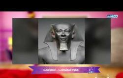 بنات وولاد - معلومات عظيمة عن أهرامات الجيزة مع سكر