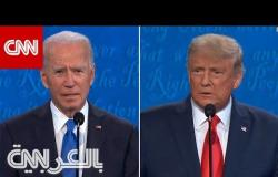 ترامب وبايدن يتبادلان الاتهامات حول فيروس كورونا في آخر مناظرة بينهما