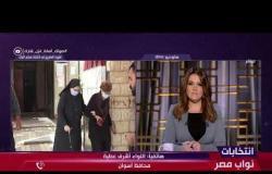 انتخابات نواب مصر - أشرف عطية: أسوان تشهد اقبالا كبيرا من الناخبين للمشاركة في التصويت