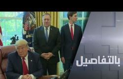 تطبيع السودان وإسرائيل.. ما مكاسب ترامب؟