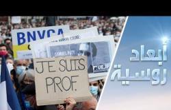 مسؤول شيشاني: الدفاع عن رموز الإسلام والتأثير على أبناء الجالية الشيشانية في فرنسا