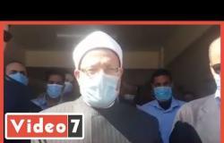 مفتى الجمهورية بعد الإدلاء بصوته فى البحيرة: واجب وطنى