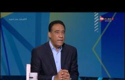 """ملعب ONTime - لقاء خاص مع """"ماهر همام"""" لاعب الأهلي السابق بضيافة أحمد شوبير"""