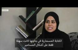 أنا الشاهد: شابة عراقية تعيد إحياء الكتابة السومرية للتعريف باللغات المندثرة