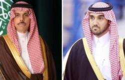 """""""الفيصل"""" يبحث مع وزير الخارجية سبل تعزيز التنسيق والتعاون بين الجانبين"""