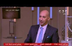 من مصر | تعليق أيمن الكاشف على اليوم الأول بانتخابات مجلس النواب