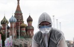 روسيا.. 16710 إصابات كورونا جديدة والحصيلة تتجاوز 1.5 مليون حالة