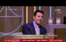 من مصر |   أيمن الكاشف: الزمالك سيستفاد أيضا من تأجيل اللقاء  وواثق من قدرته على تخطي الرجاء