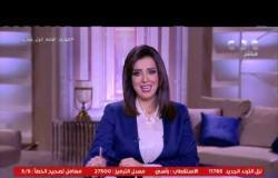 من مصر | تغطية خاصة لعملية فرز الأصوات في المرحلة الأولى من انتخابات مجلس النواب (حلقة كاملة)