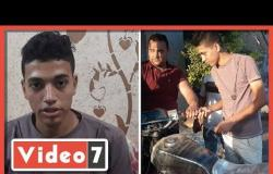 محمد يعثر على 300 ألف جنيه ويعيدها لصاحبها بالمنوفية