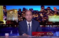 عمرو أديب: بالطبع محدش يقبل أي إساءة للرسول عليه الصلاة والسلام من أي مكان.. وعبر بأي طريقة عن غضبك