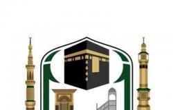 اعتماد الاختبارات النهائية في معهد الحرم عن بُعد للفصل الدراسي الأول