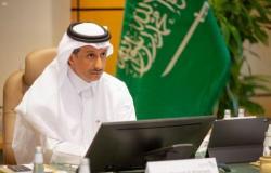 """وزير السياحة في افتتاح مؤتمر """"مستقبل الضيافة"""": صيف السعودية حقق نتائج مبهرة"""