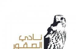 على أرض مهرجان الملك عبدالعزيز.. أكثر من 6 ملايين ريال صفقات مزاد الصقور