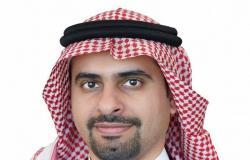 منصة اعتماد تفعِّل خدمة أوامر الإركاب بالتعاون مع الخطوط السعودية